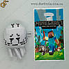 """Игрушка Гаст из Minecraft - """"Ghast"""" - 15 см с пакетом"""