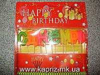 """Свеча для торта  """"  С Днем рождения!"""""""