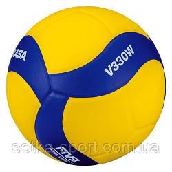 М'яч для волейболу Mikasa MVA330 (оригінал) - безкоштовна доставка!