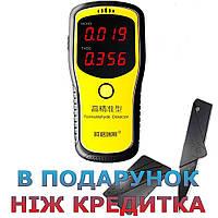 Детектор формальдегіду WP6900 цифровий
