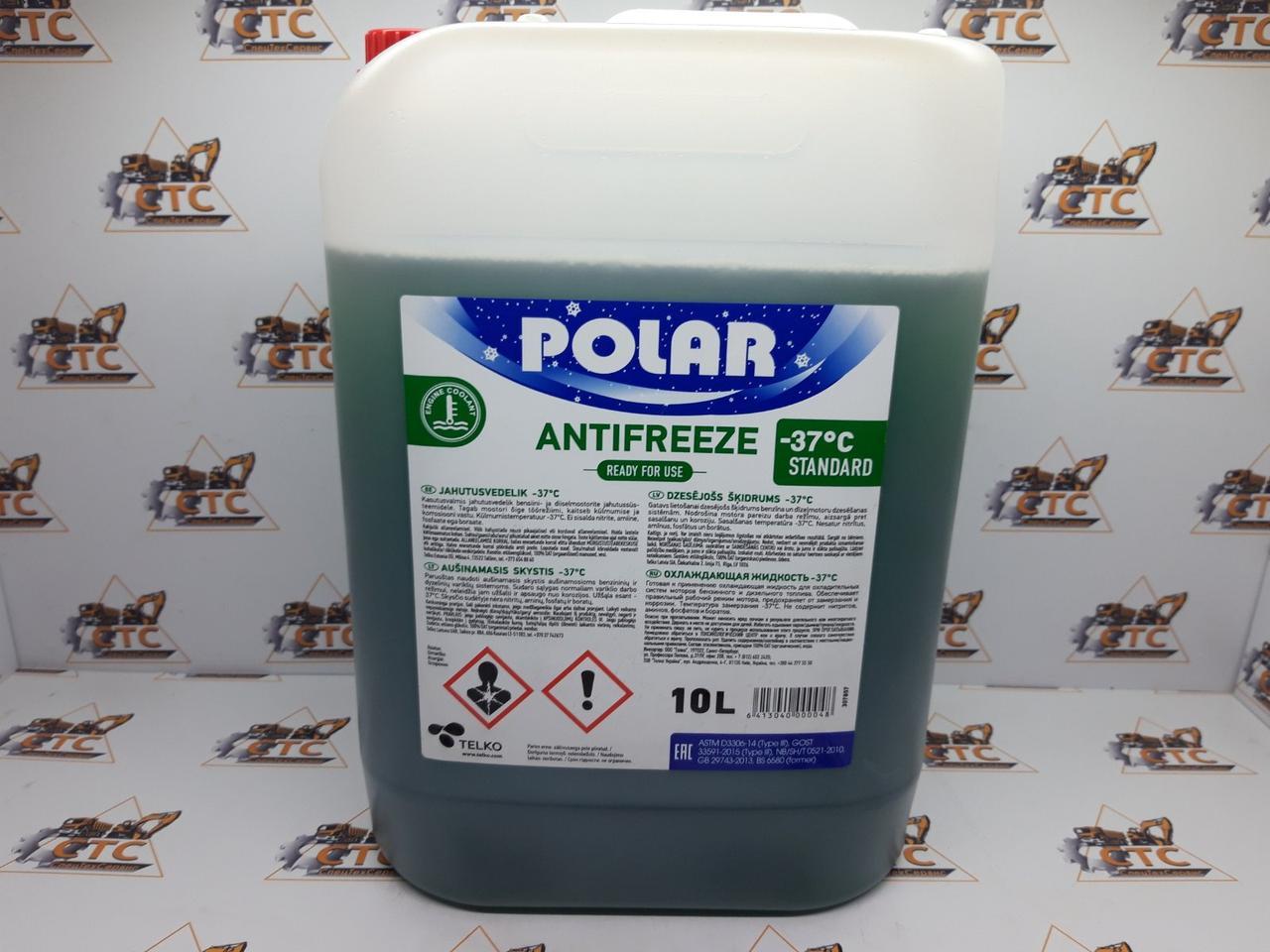 Антифриз POLAR G11 (10л) -37