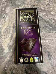 Черный шоколад Moser Roth 85 % 125 грм