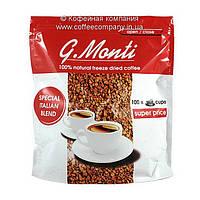 Кофе растворимый сублимированный G.Monti му 200г