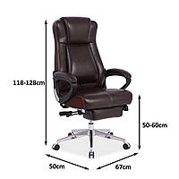 Кресло руководителя Signal President коричневый экокожа с подставкой для ног