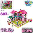 """Конструктор Girls Club """"Затишний будинок"""" (887 деталей) арт. 101, фото 2"""