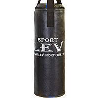Мешок боксерский Цилиндр Кирза h-65см LEV UR LV-2806 (наполнит.-ветошь, d-28см, вес-8кг, черный)