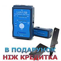 Професійний кабельний тестер LAN, RJ45, CAT5, RJ11