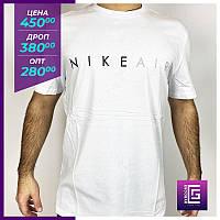 Мужская футболка Nike белая. Чоловіча футболка Nike бiла