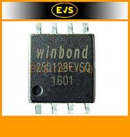 Микросхема Winbond W25Q128FVSQ, 25Q128FVSQ