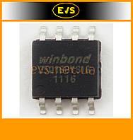 Микросхема Winbond W25Q16BVSIG, 25Q16BVSIG
