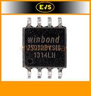 Микросхема Winbond W25Q32BVSIG, 25Q32BVSIG