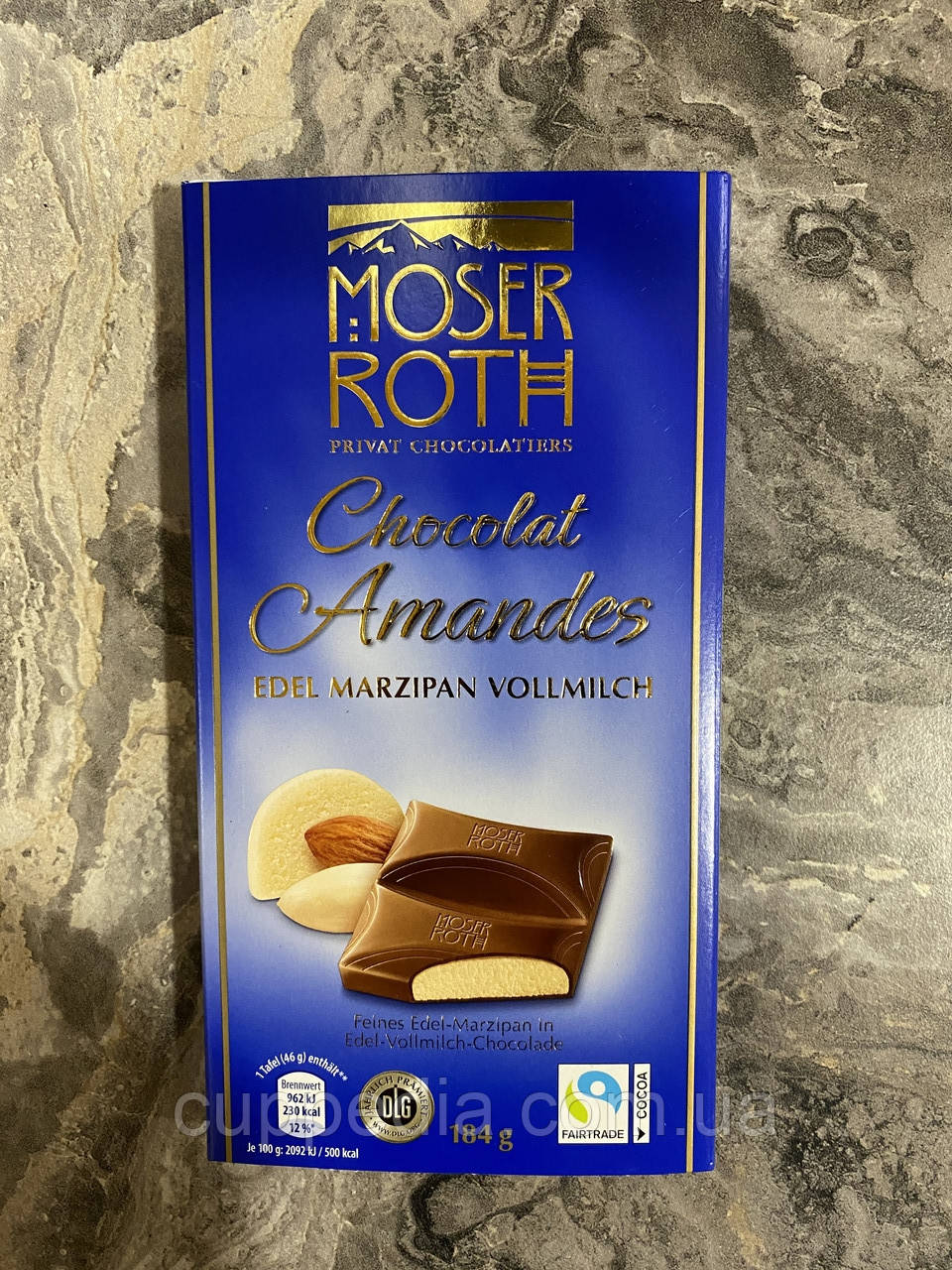 Молочный шоколад Moser Roth с марципаном 184 грм