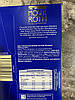 Молочный шоколад Moser Roth с марципаном 184 грм, фото 2