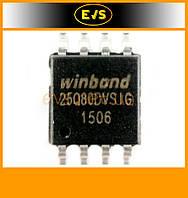 Микросхема Winbond W25Q80DVSSIG, 25Q80DVSIG
