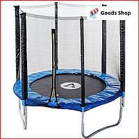 Батут детский Atleto 183см c лесенкой и защитной сеткой Спортивный прыгательный батут польский для дома детей