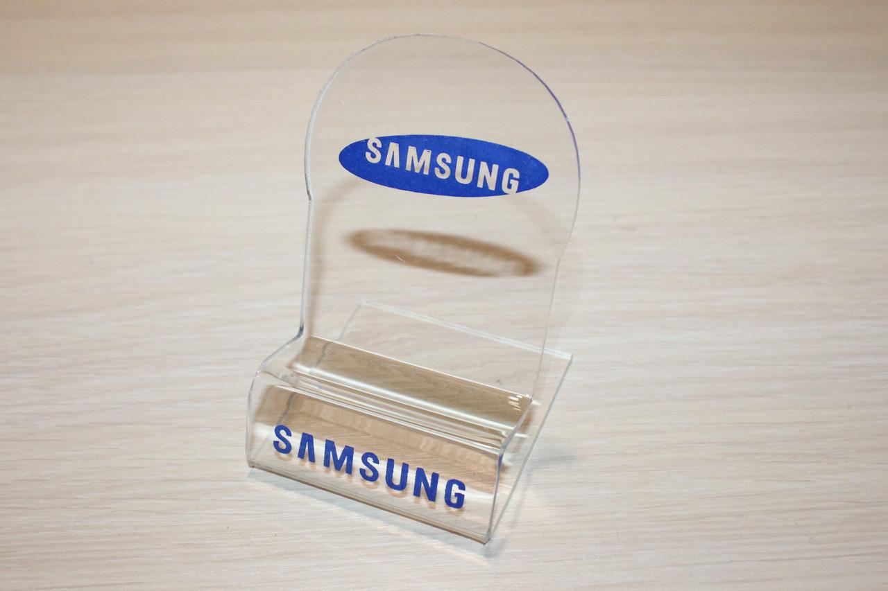 Подставка под телефоны\гаджеты Samsung