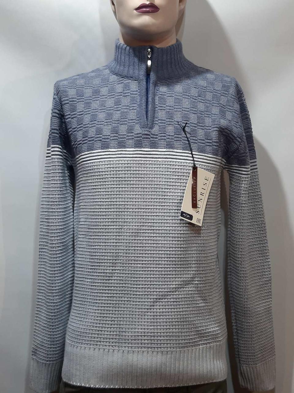 Шерстяной мужской свитер Sunrise воротник стойка Турция синий