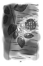 Светлячок – Елена Чепилка, фото 2