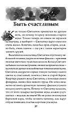 Светлячок – Елена Чепилка, фото 3