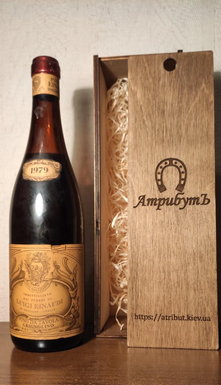 Вино 1979 года Grignolino  Италия