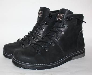 Зимние мужские Ботинки Ботус