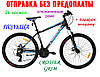 Гірський Велосипед CROSSER GRIM 26 дюймів 19 рама Сірий, фото 4