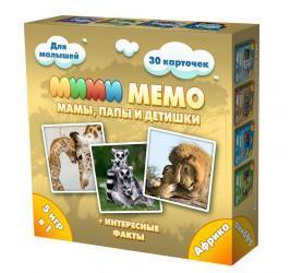 Настольная игра Ми-Ми-Мемо Африка
