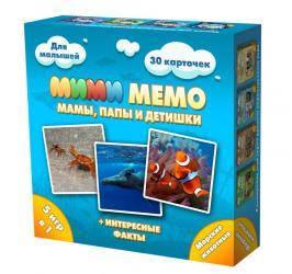 Настольная игра Ми-Ми-Мемо Морские животные, фото 2