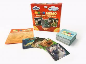 Настольная игра Ми-Ми-Мемо Экзотические животные, фото 2
