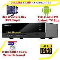"3D Blu-Ray 3.5"" HDD MKV Media Player MINI PC Android 4.0 TV Box"
