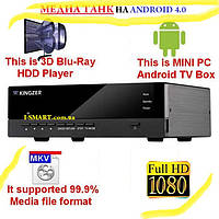 "3D Blu-Ray 3.5"" HDD MKV Media Player MINI PC Android 4.0 TV Box, фото 1"