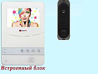 Комплект видеодомофона PoliceCam PC-431 W (DVC-4Q)