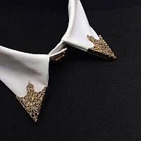 Уголки на воротник рубашки в бронзовом цвете