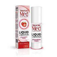 Лубрикант з ефектом вібрації Amoreane Med Liquid Vibrator Strawberry (30 мл)