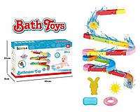 Игра для ванной в коробке (8366-10A)
