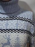 Мужской свитер с оленями новогодний Rewac под горло Турецкий качественный гольф Голубой, фото 2