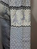 Мужской свитер с оленями новогодний Rewac под горло Турецкий качественный гольф Голубой, фото 6