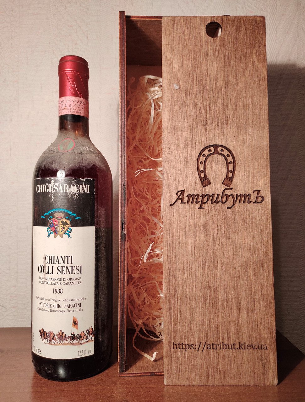 Вино 1988 года  Chianti Италия