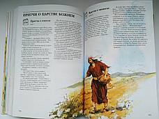 Библия для детей в 365 рассказах – Мэри Бетчелор, фото 3