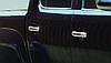 VW Amarok Накладки на ручки сталь Carmos