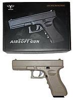 Металлический детский пистолет Vigor V20, Глок, Glok, страйкбол, пистолеты на пульках, 3 цвета, фото 1