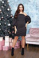 Платье мини с объёмными рукавами (42)