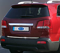 KIA Sorento 2010-2021 Кромка багажника OmsaLine