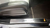 Dodge Nitro Накладки на пороги Carmos на верхню частину