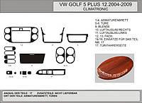 Golf 5-2021 АКЦИЯ! Пластиковые накладки на панель под дерево