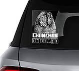 Наклейка на машину Чау-чау на борту (Chow Chow On Board), фото 2
