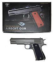 Металлический детский пистолет Vigor V11, Кольт 1911, страйкбол, пистолеты на пульках, 3 цвета, фото 1