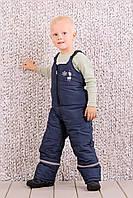Синий полукомбинезон зимний для мальчика, детский полукомбинезон на зиму