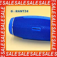 Портативная Bluetooth колонка Hopestar H27 / блютуз / мощная и качественная / недорогая