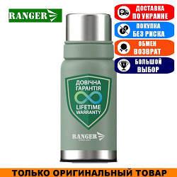 Термос Ranger Expert 0,9л. Оливковый. Термос Ренжер RA 9920.